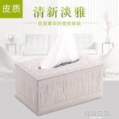 家用歐式皮革紙巾盒創意 清新客廳抽紙盒汽車載紙抽盒可愛 韓語空間