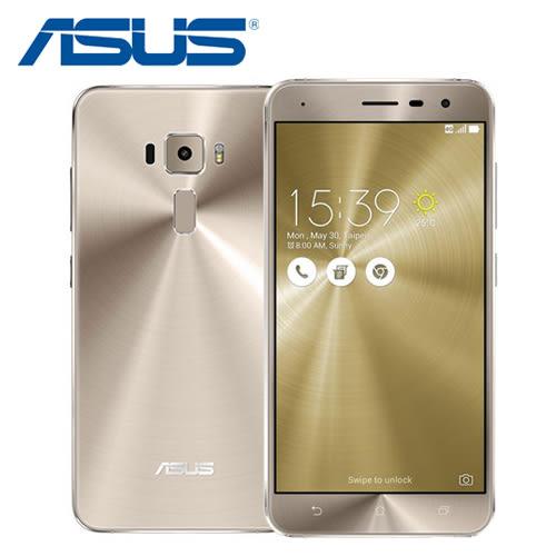 ASUS 華碩 Zenfone 3 ZE520KL 5.2吋 3G/32G 智慧手機 閃耀金