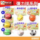 彈力球(黃色網球)【寶羅寵品】