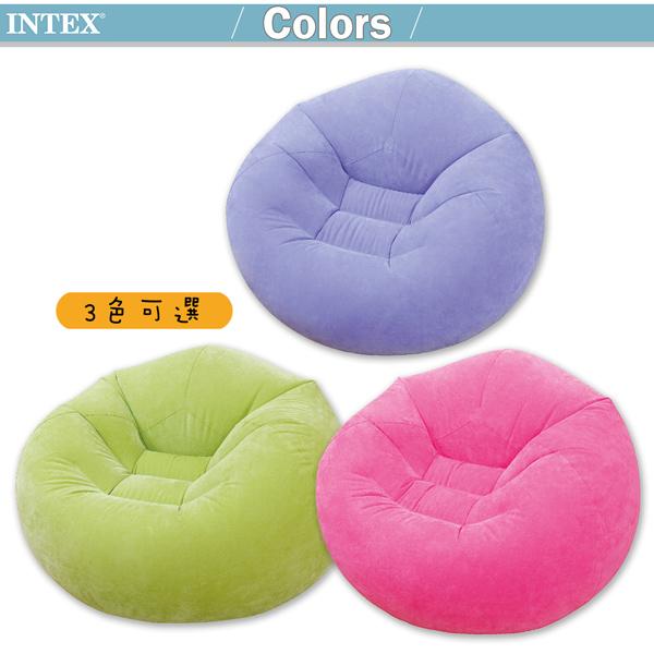 【INTEX】豆豆休閒充氣椅/懶骨頭椅-3色任選15030121/4/6(68569)