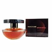 Rochas Absolu Rochas for women香榭之夜女性淡香精 50ML【UR8D】