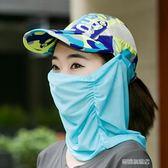 遮陽帽夏天正韓遮陽帽女戶外騎車遮臉防曬帽出遊防紫外線可折疊太陽帽