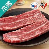 【美國特選級】無骨牛小排1盒(牛肉)(350g±5%/盒)【愛買冷藏】