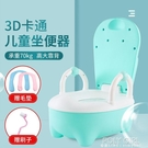 兒童馬桶坐便器男孩女孩寶寶小孩嬰兒幼兒專用便盆尿盆廁所神器 ATF 夏季狂歡