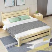 簡約床  實木床1.8米雙人床經濟型現代簡約單人出租房床主臥室1.5米1.2米  非凡小鋪 igo