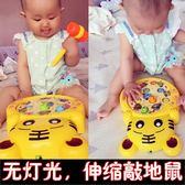 兒童打地鼠玩具幼兒益智大號寶寶音樂敲擊游戲機男女孩0-1-2-3歲6 igo