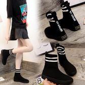 短靴 新款女鞋休閑百搭針織毛線靴松糕厚底短靴套筒
