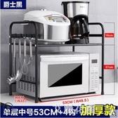 不銹鋼廚房置物架雙層桌面微波爐架子台面2層電飯鍋烤箱收納二層QM『艾麗花園』