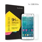 88柑仔店~三星g5308w鋼化膜 g5309d手機貼膜 g5306玻璃膜 g530h防爆保護膜