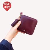 短夾 韓國fennec流蘇金屬掛件牛皮卡包短款對折拉錬小錢包 古梵希