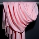 圍巾 圍巾女秋冬季純色仿羊絨文藝百搭中國紅長款春秋空調房保暖披肩厚【限時八折】