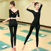 瑜伽服女莫代爾春夏健身房運動套裝黑色顯瘦瑜珈練功形體舞蹈裙褲