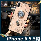 iPhone 6/6s Plus 5.5吋 時光玻璃保護套 電鍍鑲鑽 潮牌TIME 水鑽 指環支架 全包款 手機套 手機殼