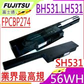 FUJITSU電池(業界最高規)-富士 FPCBP274電池,BH531,LH531電池,SH531電池,FMVNBP195,S26391-F545