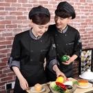 廚師服 酒店廚師服長袖男女蛋糕房烘焙西點師西餐咖啡廳工作服廚衣短袖秋  快速出貨