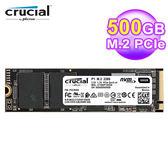 【Micron 美光】Crucial P1 500GB M.2 2280 PCIe SSD固態硬碟