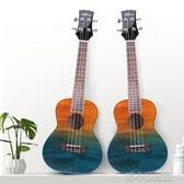 尤克里里 新品尤克里里23寸小吉他桃花心面單 初學者Ukulele烏克麗麗女 快速出貨YJT