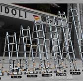 伸縮梯子人字梯鋁合金加厚工程折疊梯摺疊梯工作梯鋁梯 全館免運