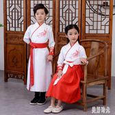 兒童漢服女童古裝中國風男童國學表演服三字經書童六一兒童演出服CC2966『美好時光』