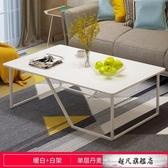 工業風茶幾 家用簡約現代茶桌 小戶型小桌子 客廳時尚餐桌兩用茶臺-超凡旗艦店