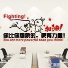 牆貼 公司企業辦公室文化牆上裝飾布置勵志牆貼標語3d立體壓克力牆貼紙 3C優購WD