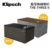 【限時下殺+24期0利率】KLIPSCH 古力奇 3.5mm 藍牙無線喇叭 THE-THREE II 胡桃木色/霧黑 兩色