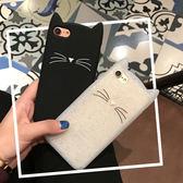 蘋果 iPhone8 Plus iPhoneX 手機殼 保護殼 全包 矽膠 軟殼 掛繩 鬍鬚貓軟殼 I8+手機殼 IX手機殼