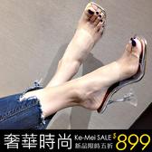 克妹Ke-Mei【ZT58432】korea韓國東大門名媛水晶跟透膠露指高跟涼鞋