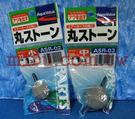 【西高地水族坊】Mr.Aqua代理 日本英光球型氣泡石(M)