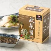 【即期良品】村家味 蔬菜醬方便包(8入/盒) x1盒_2019/9/1