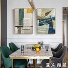 現代輕奢裝飾畫抽像人物客廳沙發背景牆掛畫建築幾何壁畫43*63【麗人雅苑】