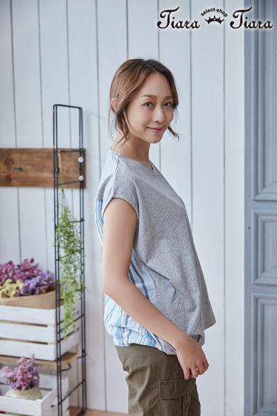 【Tiara Tiara】層次直紋x素面拼接寬版上衣(白/藍/灰)