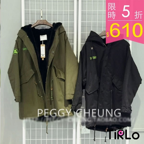 大衣-Tirlo-厚挺版內絨毛口袋抽繩大衣外套-兩色(現貨)