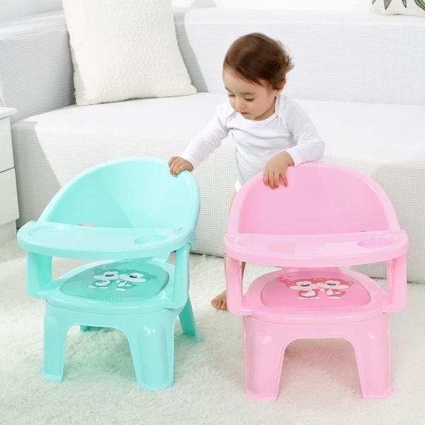 餐桌椅兒童餐椅叫叫椅帶餐盤寶寶吃飯桌兒童椅子餐桌靠背寶寶小凳子塑料【快速出貨八折下殺】