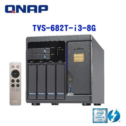 QNAP 威聯通 TVS-682T-i3-8G 6Bay 網路儲存伺服器