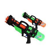 兒童水槍玩具水槍寶寶成人抽拉式高壓遠射程戲水噴水呲水沙灘水槍