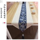 中式禪意餐桌桌旗棉麻布藝茶桌茶  33*250cm