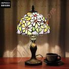 INPHIC-田園春暖碎花燈具茶餐廳吧台小吃店床頭櫃手工玻璃檯燈_S2626C