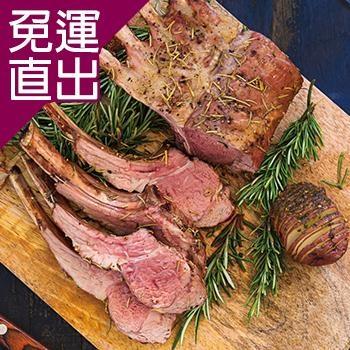 勝崎生鮮 紐西蘭頂級小羊OP肋排2包組 (620~680公克/1包)【免運直出】