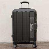 行李箱男拉桿箱密碼箱出國22容量旅行箱學生皮箱女LX 雲朵走走