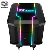 Cooler Master Wraith Ripper AMD TR4專用 CPU散熱器