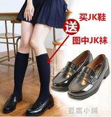 日系學院風正統學生jk制服鞋二次元少女蘿莉鞋cosplay單鞋軟妹鞋 藍嵐