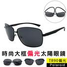TR90偏光太陽眼鏡 超輕量僅18g 任...