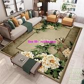客廳地毯家用茶幾毯沙發臥室長方形滿鋪地墊【樹可雜貨鋪】