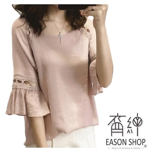 EASON SHOP(GU5924)大碼鏤空甜美上衣七分袖喇叭袖荷葉袖上衣內搭衫女上衣服素色雪紡衫韓版寬鬆