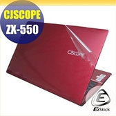 【Ezstick】喜傑獅 CJSCOPE ZX-550 專用 二代透氣機身保護貼(含上蓋貼、鍵盤週圍貼) DIY 包膜