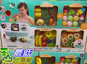 [COSCO代購] C126583 PLAYGO STOVE & PLAY FOOD SET 小廚師烹飪美食組