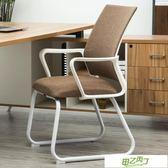 辦公椅子電腦椅職員椅家用電腦辦公椅網布椅宿舍會議四腳椅子