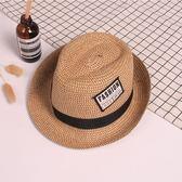 夏季寶寶兒童遮陽防曬漁夫帽男童草帽夏天1-3歲男2薄款帽子潮涼帽   夢曼森居家