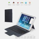 ipad鍵盤 蘋果ipad4藍芽鍵盤保護套ipad3超薄藍芽鍵盤殼9.7寸ipad2套 城市科技